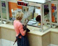 Bank Pocztowy ma zamiar otworzy� pierwsze mikrooddzia�y